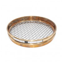 Certified Laboratory Test Sieve