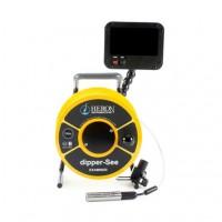 Caméra d'inspection pour puits