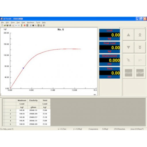 QC-TECH B1 Software for Universal Testing Machine