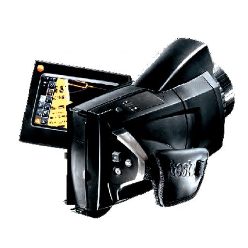 Caméras infrarouges